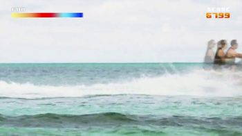 Yamaha Waverunners EX Series TV Spot, 'Fun for Everyone' - Thumbnail 5