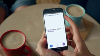 Google Translate Super Bowl 2019 TV Spot, '100 Billion Words' - Thumbnail 4