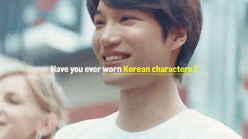 Korea Tourism Organization TV Spot, 'Have You Ever: Trends' Featuring Kai, Song by Antonio Sorgentone - Thumbnail 7
