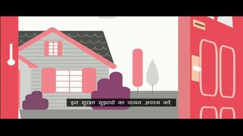 AARP Services, Inc. TV Spot, 'AAPI: Home' - Thumbnail 2