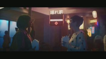 Expedia TV Spot, 'All By Myself: App' Featuring Rashida Jones - Thumbnail 3