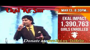 Ekal Vidyalaya Foundation TV Spot, 'Free Virtual Concert' - Thumbnail 7
