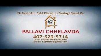 Pallavi Chhelavda TV Spot, 'Hard Work' - Thumbnail 6