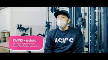 Ministry of Foreign Affairs Japan TV Spot, 'Olympic Games Infection Prevention Measures' - Thumbnail 6