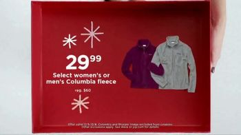 JCPenney Gift, Gift Hooray Sale TV Spot, 'Spread Some Cheer' - Thumbnail 4
