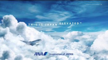 All Nippon Airways TV Spot, 'Japan Elevated: Entertainment' - Thumbnail 7