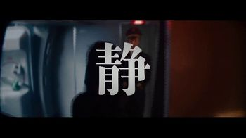 Tokyo Metropolitan Government TV Spot, 'Always Surprising: Calm' - Thumbnail 2