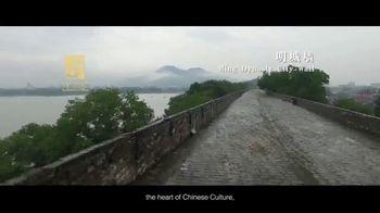 Nanjing Municipal Tourism Commission TV Spot, 'Heart of Chinese Culture' - Thumbnail 4
