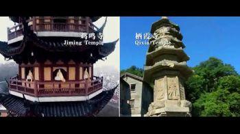 Nanjing Municipal Tourism Commission TV Spot, 'Heart of Chinese Culture' - Thumbnail 5