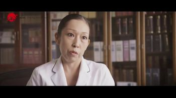 The Government of Japan TV Spot, 'Women of Vision'