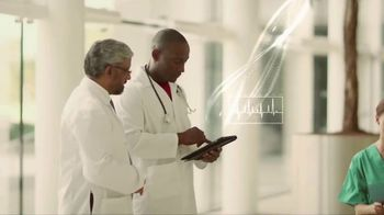 McAfee TV Spot, 'The Device-to-Cloud Cybersecurity Company' - Thumbnail 4