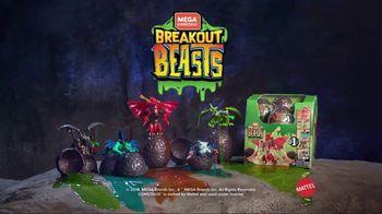 Breakout Beasts TV Spot, 'Build Beyond' - Thumbnail 8