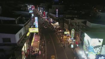 Taiwan Tourism Bureau TV Spot, 'Welcome' - Thumbnail 7