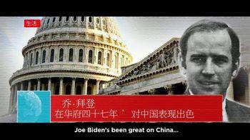 Toast of China thumbnail