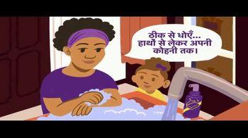 NYC Health TV Spot, 'Washing Your Hands: Hindi'