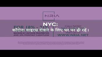 NYC Health TV Spot, 'Stay Home in Hindi' - Thumbnail 1