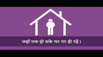 NYC Health TV Spot, 'Stay Home in Hindi'