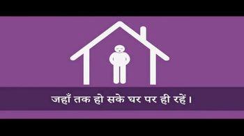 NYC Health TV Spot, 'Stay Home in Hindi' - Thumbnail 2