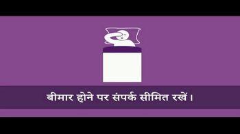 NYC Health TV Spot, 'Stay Home in Hindi' - Thumbnail 3