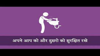 NYC Health TV Spot, 'Stay Home in Hindi' - Thumbnail 5