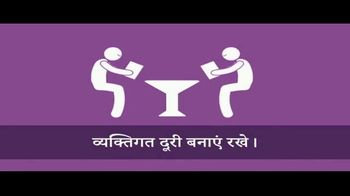 NYC Health TV Spot, 'Stay Home in Hindi' - Thumbnail 6