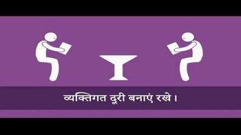 NYC Health TV Spot, 'Stay Home in Hindi' - Thumbnail 7