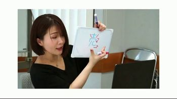 Google TV Spot, 'Thank You, Teachers' Song by Stealers Wheel - Thumbnail 8