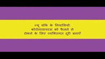 NYC Health TV Spot, 'Master Social Distancing in Hindi' - Thumbnail 3