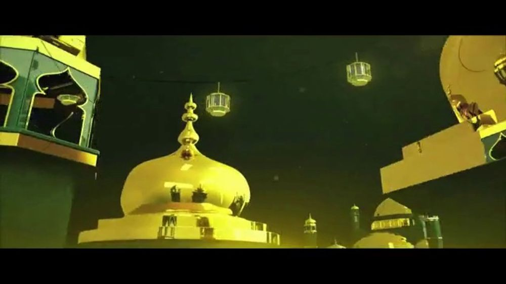 Dunar Foods TV Commercial, 'Ramadan Wishes'
