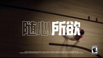 2K Games TV Spot, 'NBA 2K21' - Thumbnail 8