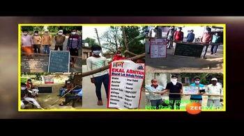 Ekal Vidyalaya Foundation TV Spot, 'Fighting Coronavirus' - Thumbnail 5