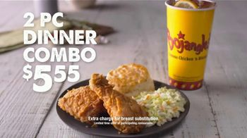 Bojangles' 2-Piece Dinner Combo TV Spot, 'Leg, Thigh and Biscuit' - Thumbnail 8