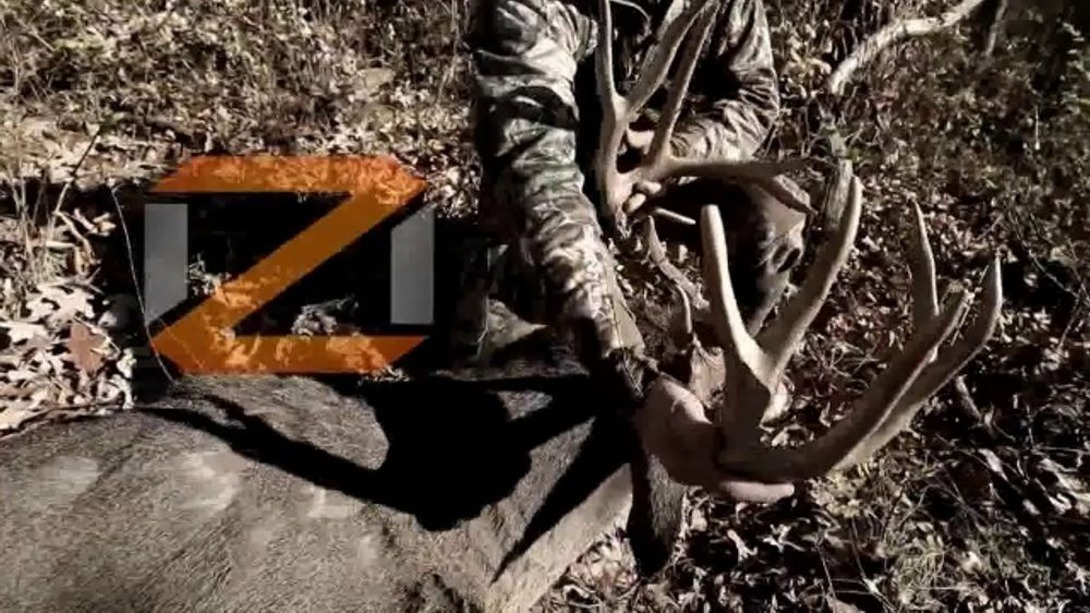 Scent-Lok OZ Active Odor Destroyers TV Commercial, 'The Edge You Need'