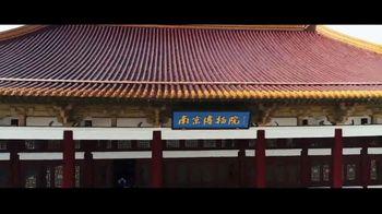 Nanjing Municipal Tourism Commission TV Spot, 'City of Creativity' - Thumbnail 1