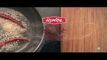 Ramdev Strong Hing TV Spot, 'Aroma' - Thumbnail 6