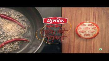 Ramdev Strong Hing TV Spot, 'Aroma' - Thumbnail 7