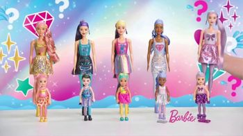 Barbie Color Reveal Shimmer Series TV Spot, 'Shimmery Surprises' - Thumbnail 7