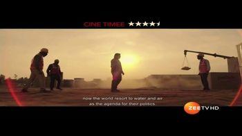 Ka Pae Ranasingam Home Entertainment TV Spot - Thumbnail 2