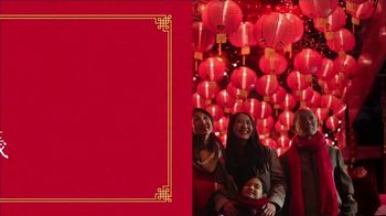 NBA TV Spot, '2018 Chinese New Year: Fireworks' Featuring Anthony Davis - Thumbnail 9