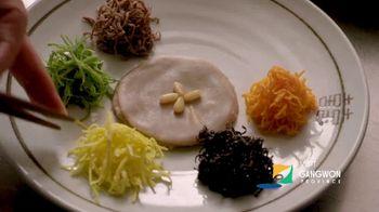 Gangwon Tourism TV Spot, 'Jeonggangwon' Featuring Daniel Henney - Thumbnail 8