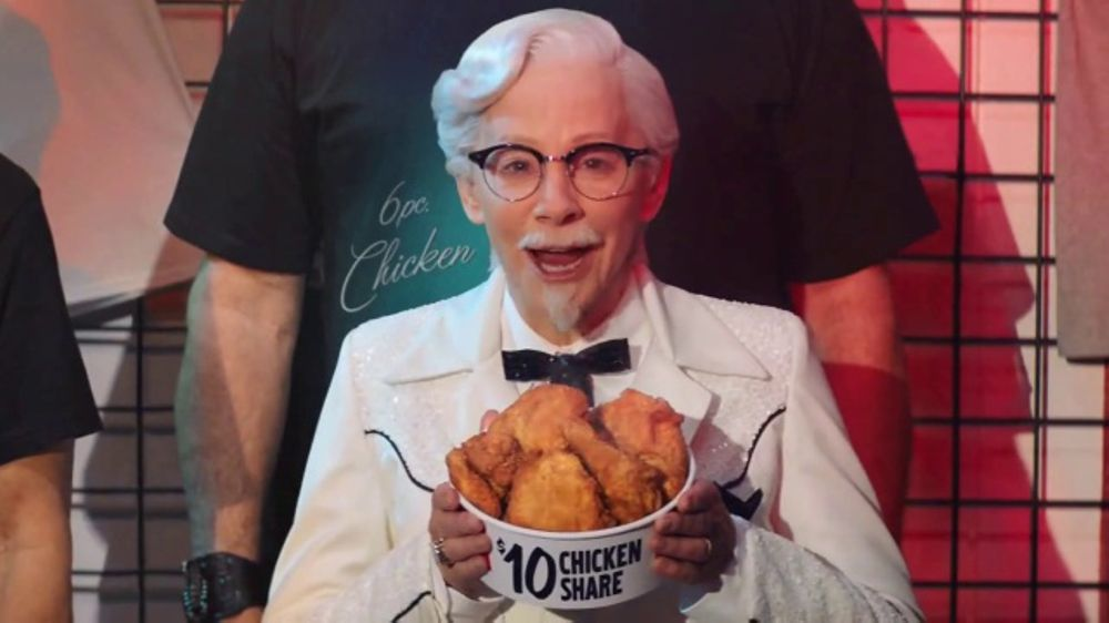 KFC $10 Chicken Shares TV Commercial, 'Merch Table' Featuring Reba McEntire