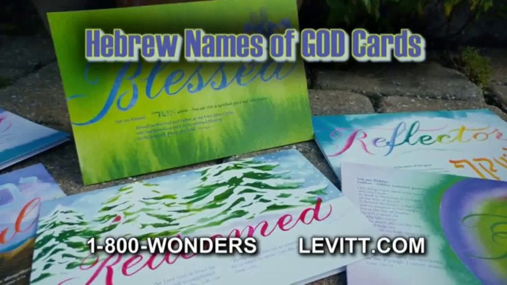 Zola Levitt Ministries TV Commercial, 'Hebrew Names of God Cards' - Video