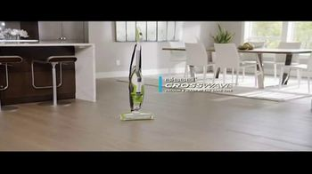 Bissell CrossWave TV Spot, 'Vacuums and Washes Simultaneously' - Thumbnail 2