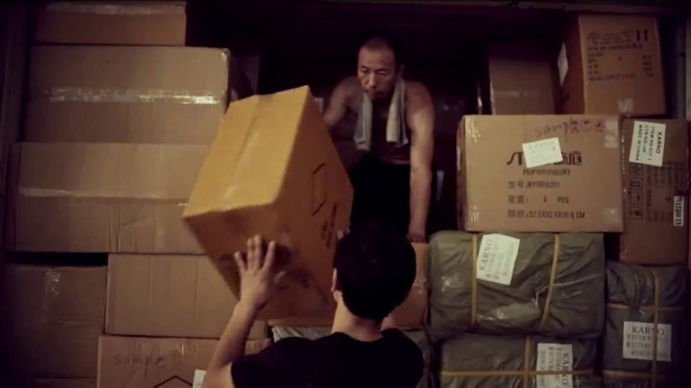 Maersk TV Commercial, 'The Heart of Trade: People'