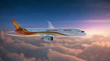 Hainan Airlines TV Spot, 'Closer to the Big Apple'