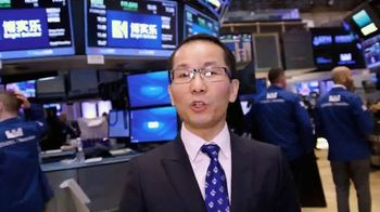 New York Stock Exchange TV Spot, 'Bright Scholar' - Thumbnail 7