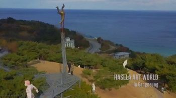 Gangwon Tourism TV Spot, 'Jeongdongjin Beach' - Thumbnail 8
