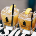 Disaronno TV Commercials