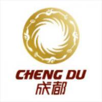 Chengdu Municipal People's Government