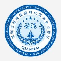 Qianhai Shenzhen-Hong Kong Modern Service Industry